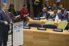 Порошенко в ООН