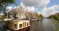 Житло в Амстердамі