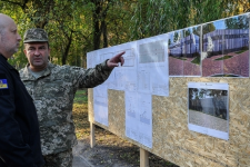 Штаб української розвідки