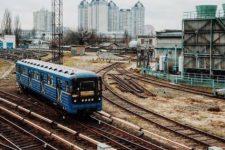 метро на троещину
