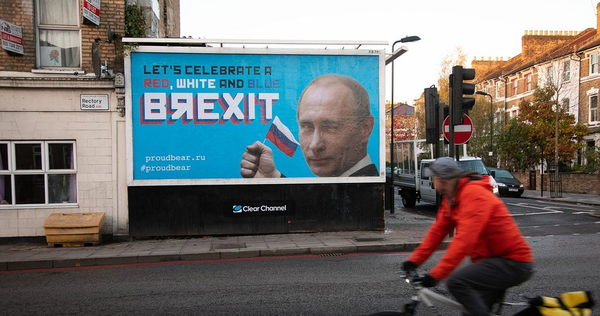 Плакат з Путіним