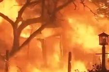 Лісові пожежі у Каліфорнії