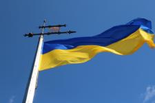 Державні свята України