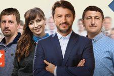 Фінал проекту Нові лідери: онлайн-трансляція