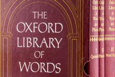 оксфордський словник
