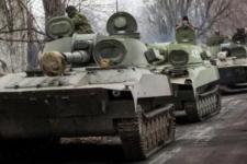 Донбас танки РФ