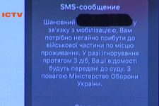 [:ua]Не довіряйте інформації у соцмережах. Як Кремль використовує воєнний стан в Україні[:ru]Не верьте информации в соцсетях. Как Кремль использует военное положение в Украине[:]