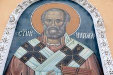 День Святого Миколая 2020: історія та традиції свята