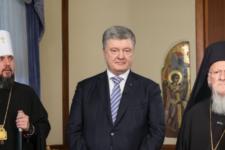 Текст угоди між Україною і Вселенським Патріархом