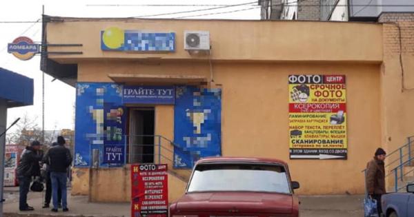 Стрілянина у Миколаєві: грабіжники напали на гральний заклад