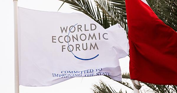 Давос, економічний форум