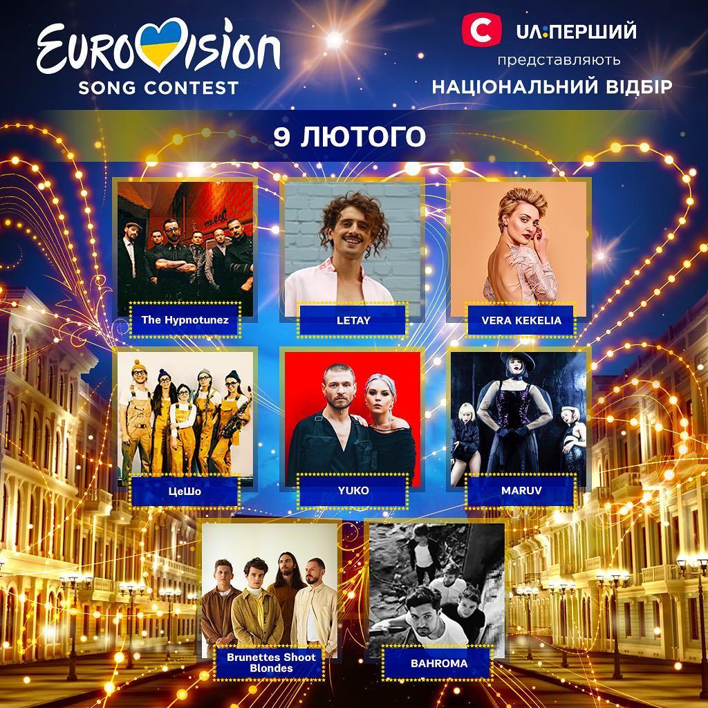 Перший півфінал нацвідбору на Євробачення 2019 - учасники