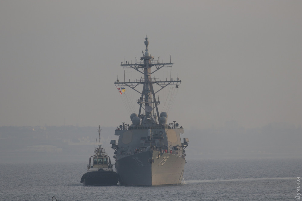 У порт Одеси зайшов американський есмінець Donald Cook