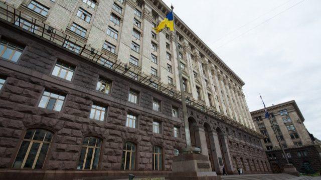 Слуга народа представила законопроект о главе КГГА и дате выборов мэра Киева