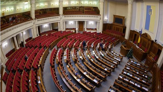 Законопроект про імпічмент готовий – Рябошапка