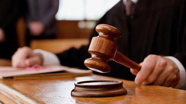 Арест и залог 76 млн грн: подозреваемым по делу бронежилетов избрали меру пресечения