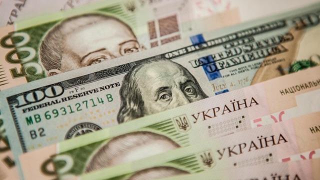Форекс доллар гривна онлайн удалиться из форекс