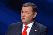 Довыборы в Раду: Ляшко проиграл битву за мандат Гунько