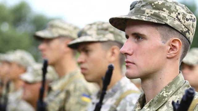 В Украине появилось три новых праздника