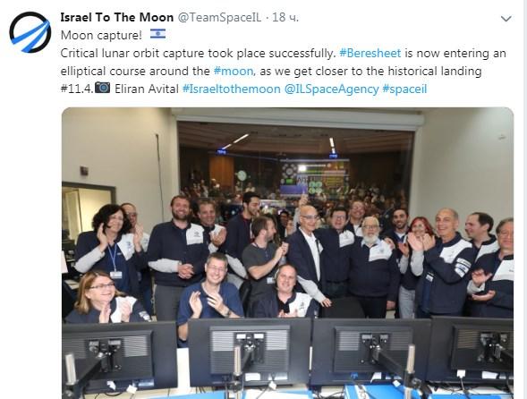Місячний зонд вперше вийшов на орбіту супутника