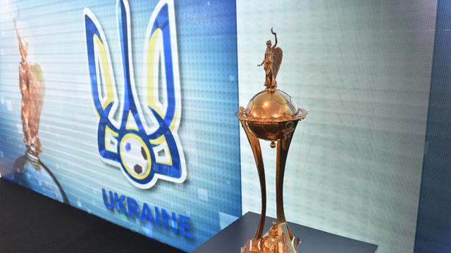 Динамо зіграє з кривдником Шахтаря: результати жеребкування 1/2 фіналу Кубка України