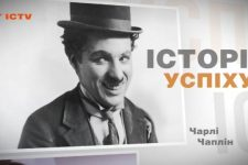 Три Оскара, роли в 80 фильмах и 11 детей: путь к успеху Чарли Чаплина
