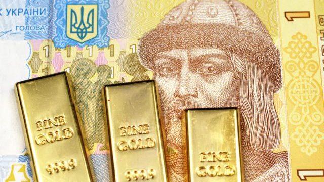 Тег: украинская экономика