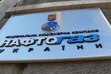 Кабмін хоче зберегти Нафтогаз у державній власності