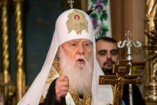 Філарет скликає собор ліквідованого Київського патріархату – дата
