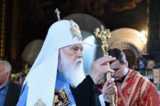 УПЦ КП намагається через суд відновити статут організації