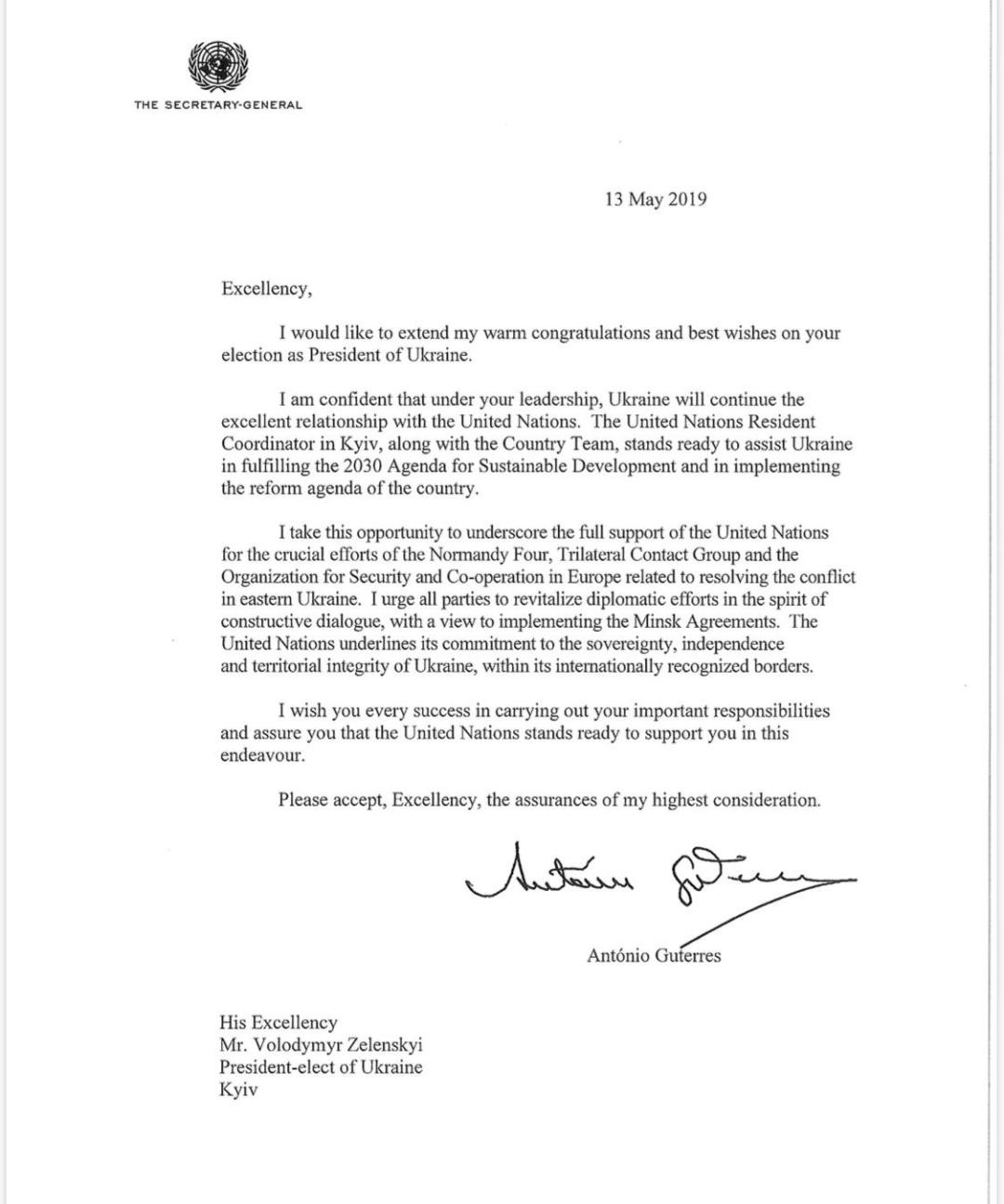 Генсек ООН написав Зеленському листа про підтримку