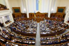 Повний список депутатів Верховної Ради ІХ скликання