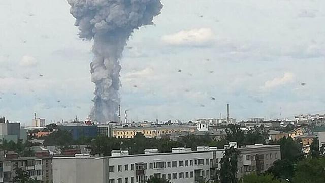 Вибухи на заводі у Дзержинську