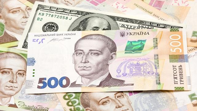 Курс валют: гривна укрепилась до уровня 2016 года
