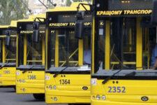 У Києві запровадять єдиний проїзний для міського транспорту – ціни