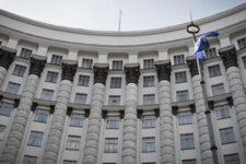 Кабмин планирует весной оцифровать всю территорию Украины