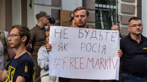 https://fakty.com.ua/wp-content/uploads/2019/07/12/Protest-300x169.png