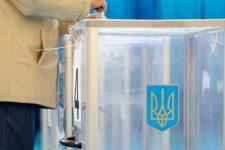 Українці зможуть змінювати місце голосування онлайн