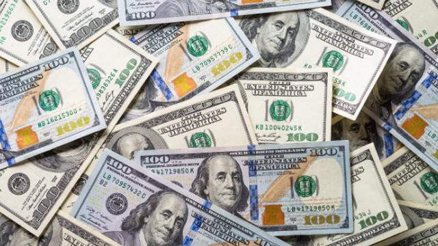 Яким буде курс долара в Україні протягом п'яти наступних років – прогноз МВФ