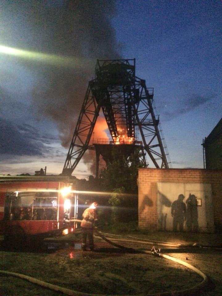 Пожежа на Дарницькій ТЕЦ