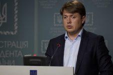 В Україні завдяки конкуренції ціна на електроенергію знизилась на 15% – Герус