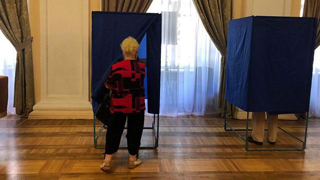 Вибори до Верховної Ради