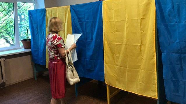 Місцеві вибори 2020: як змінити адресу голосування