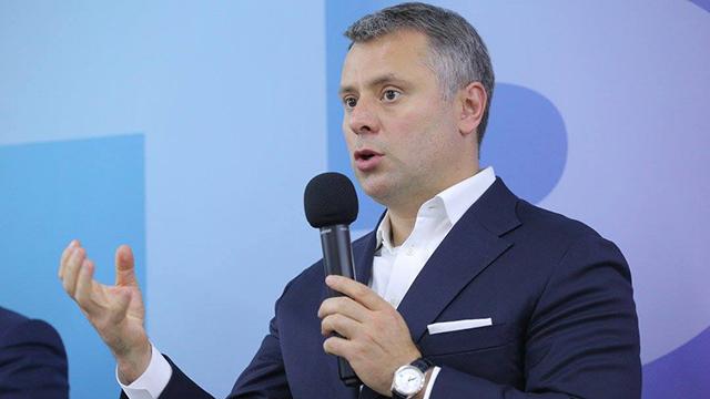 Рада не призначила Юрія Вітренка першим віце-прем'єром