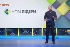 [:ua]Фінал Нових лідерів 2: хто боротиметься за перемогу[:ru]Финал Новых лидеров 2: кто будет бороться за победу[:]