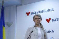 Фракция партии Батькивщина в Верховной Раде (СПИСОК)