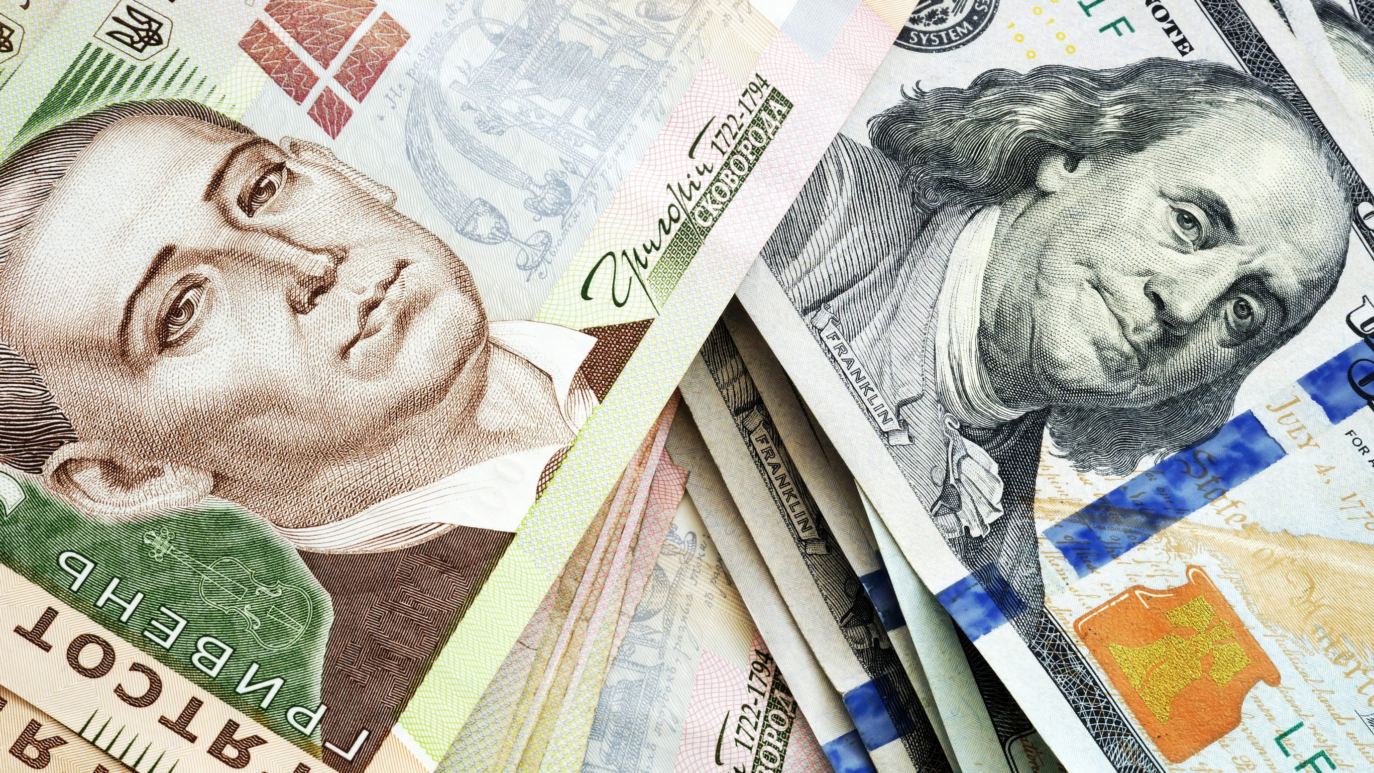 Курс гривні до долара