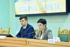 Выборы 2019: ЦИК распустила комиссию проблемного округа