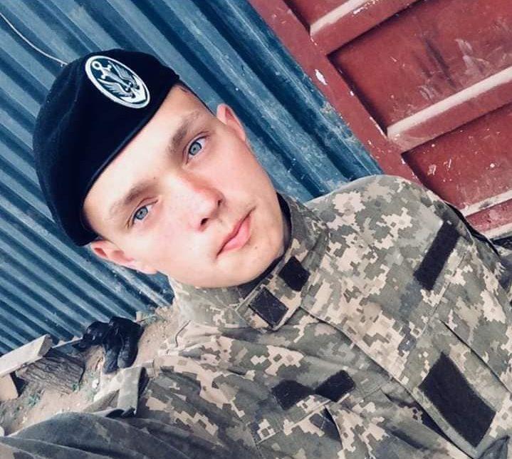 Владислав Рак
