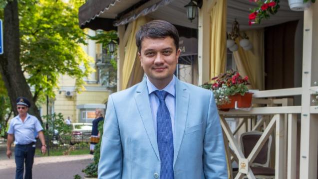 """Результат пошуку зображень за запитом """"Разумков запропонував підвищити депутатам зарплату"""""""